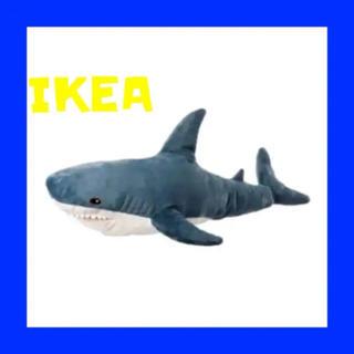イケア(IKEA)のIKEA BLÅHAJ ソフトトイ ぬいぐるみ サメ シャーク  (ぬいぐるみ)