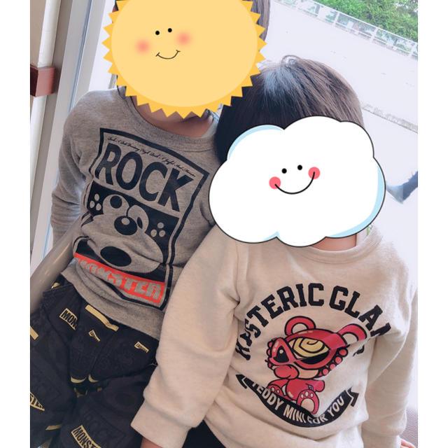 HYSTERIC MINI(ヒステリックミニ)の専用 キッズ/ベビー/マタニティのキッズ服 女の子用(90cm~)(パンツ/スパッツ)の商品写真