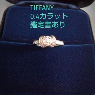 ティファニー(Tiffany & Co.)のTIFFANY 大幅値下!ダイヤモンド0.4カラット 指輪(リング(指輪))