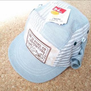 8930d0577f7ccd イオン(AEON)の新品 ジャスコ キッズ 日除け付き 帽子♥️54cm しまむら バースディ(