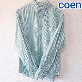 コーエン(coen)の【coen】爽やかなストライプ柄 長袖Yシャツ グリーン、Sサイズ(シャツ)