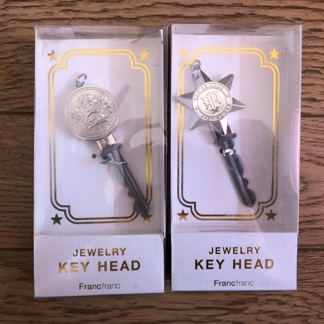 Francfranc(フランフラン)のフランフラン ジュエリーキーヘッド 鍵 レディースのファッション小物(キーホルダー)の商品写真