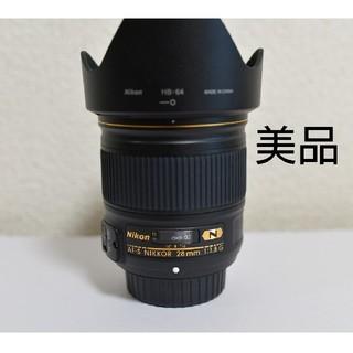 ニコン(Nikon)の★A.様専用★AF-S NIKKOR 28mm f1.8 G (レンズ(単焦点))