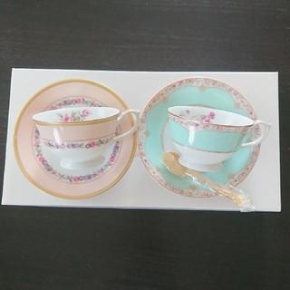 NARUMI - NARUMI ティーカップ