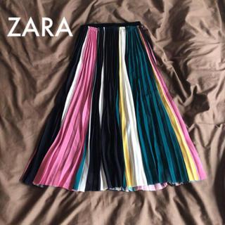ザラ(ZARA)のZARA マルチカラープリーツスカート(ロングスカート)