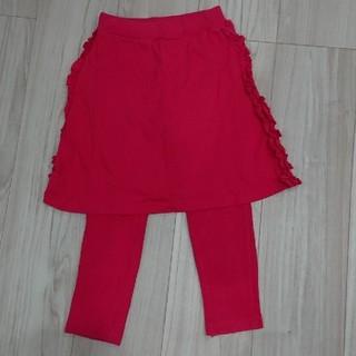 マーキーズ(MARKEY'S)のレギンス付きスカート(スカート)