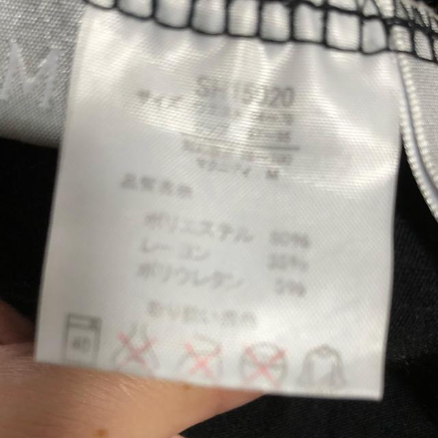 西松屋(ニシマツヤ)のマタニティレギンス キッズ/ベビー/マタニティのマタニティ(マタニティタイツ/レギンス)の商品写真