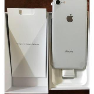 アイフォーン(iPhone)のアイフォン8 64G iPhone8 新品 未使用 SIMフリー(スマートフォン本体)