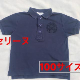 セリーヌ(celine)の美品 セリーヌ ポロシャツ 100 ミキハウス ファミリア ラルフローレン(Tシャツ/カットソー)