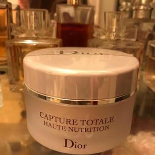 ディオール(Dior)のディオール ボディクリーム(ボディクリーム)