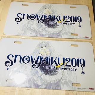 ダイハツ(ダイハツ)の2枚セット 初音ミク ナンバープレート (SNOW MIKU 2019ver.)(キャラクターグッズ)