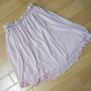 ジーユー(GU)の最終価格❕GU チュールスカート 120㎝(スカート)