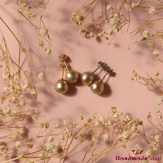 ベージュの小さめピアス8mm ★ コットンパール ❤ シンプル(ピアス)