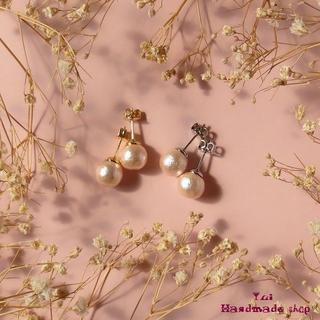 ピンクの小さめピアス8mm ★ コットンパール ❤ シンプル(ピアス)