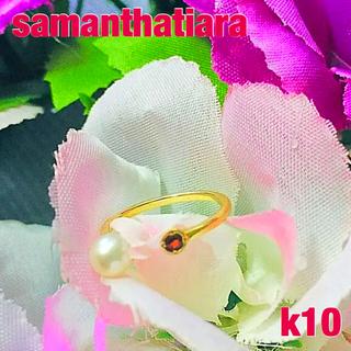 サマンサティアラ(Samantha Tiara)のsamanthatiara k10  パール&ガーネット オープンリング✨3号(リング(指輪))