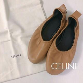 celine - 人気】CELINE ソフトバレリーナ フラットシューズ レザー フィービー