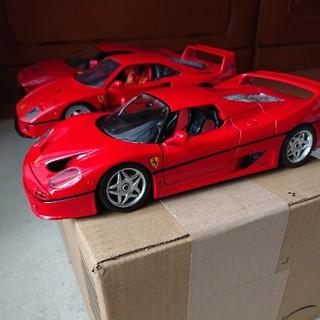 フェラーリ(Ferrari)の1/18  フェラーリF50(ミニカー)
