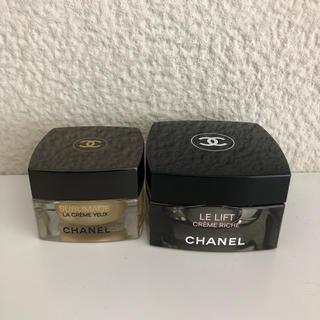 シャネル(CHANEL)の5-34【シャネル】空きケース2個セット(小物入れ)