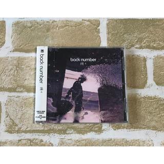 バックナンバー(BACK NUMBER)のbacknumber 瞬き CD(ポップス/ロック(邦楽))