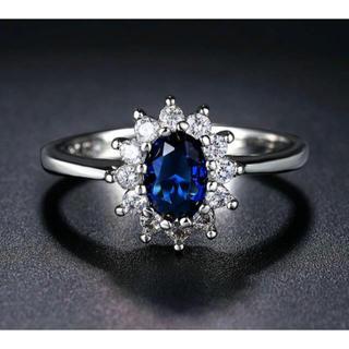 AAAランク サファイア ダイヤモンドcz 15号 リング 指輪(リング(指輪))