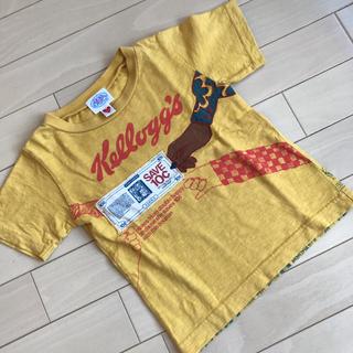 ブーフーウー(BOOFOOWOO)のブーフーウー♡Tシャツ110(Tシャツ/カットソー)