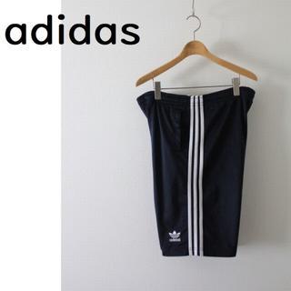 アディダス(adidas)のアディダス トラックパンツ ショート丈 3本ライン 古着(ショートパンツ)