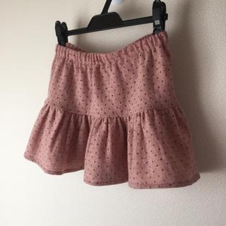 シェル(Cher)の【閉店sale】Cher ふんわりスカート / F(ミニスカート)