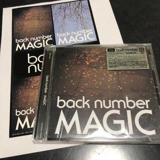 バックナンバー(BACK NUMBER)のbacknumber MAGIC 通常版CD ステッカー付(ポップス/ロック(邦楽))