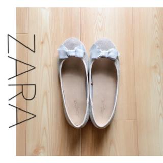 ZARA - 【使用一度】ZARA ザラ リボン シルバー メッシュ バレエ フラットシューズ