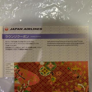ジャル(ニホンコウクウ)(JAL(日本航空))のJAL ラウンジクーポン 2枚セット 日本航空(その他)