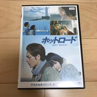 サンダイメジェイソウルブラザーズ(三代目 J Soul Brothers)の映画 ホットロード(日本映画)