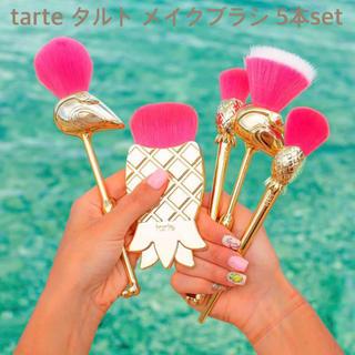 セフォラ(Sephora)のtarte タルト フラミンゴ パイナップル 可愛すぎ ピンク フェイス ブラシ(コフレ/メイクアップセット)