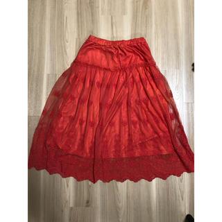 シマムラ(しまむら)の赤いレースのスカート(ロングスカート)
