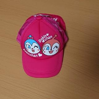 バンダイ(BANDAI)のドキンちゃんコキンちゃん 帽子50新品(帽子)