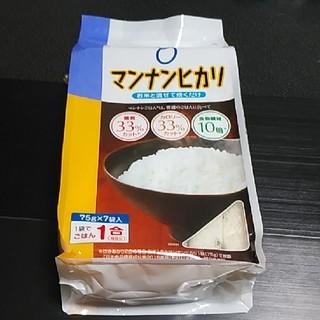 オオツカセイヤク(大塚製薬)のマンナンヒカリ 75gx7袋入り ゆちやっぴ様専用(米/穀物)