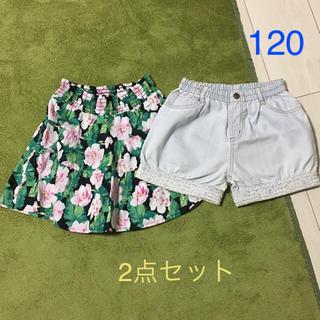 ジーユー(GU)のGU ボトムス2点セット 120(スカート)