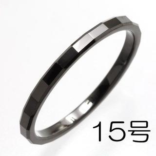ブロックカットが輝くシンプルな細身タングステン・リング15号-TUR1130-1(リング(指輪))