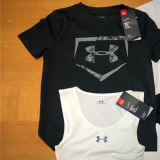 アンダーアーマー(UNDER ARMOUR)の【新品】アンダーアーマー スポーツ シャツ 2点 セット 130cm(Tシャツ/カットソー)