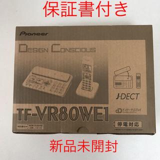 パイオニア(Pioneer)の新品未開封 パイオニア コードレス電話機(子機1台タイプ)(その他 )