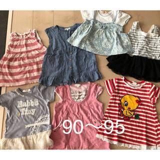 サンカンシオン(3can4on)の子供服 まとめ売り  90~95(Tシャツ/カットソー)