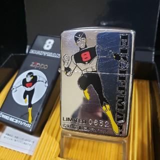 ジッポー(ZIPPO)の新品♥98C'ZIPPO♥エイトマン リミテッド♥携帯灰皿セット♥送料無料♥(タバコグッズ)