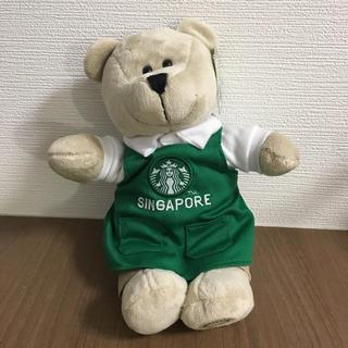 スターバックスコーヒー(Starbucks Coffee)のスタバ ベアリスタ シンガポール ぬいぐるみ(ぬいぐるみ)