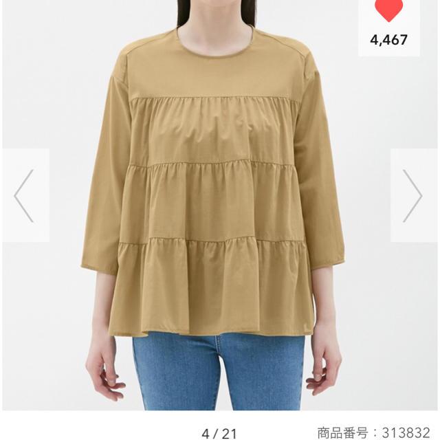 GU(ジーユー)のティアードブラウス XL ベージュ GU ジーユー レディースのトップス(シャツ/ブラウス(半袖/袖なし))の商品写真