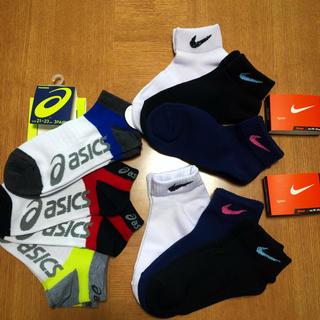 ナイキ(NIKE)の【新品】スポーツ ブランド ソックス 靴下 9p セット (靴下/タイツ)
