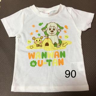 シマムラ(しまむら)のワンワン Tシャツ 90(Tシャツ/カットソー)