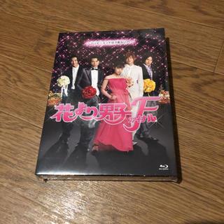 ジャニーズ(Johnny's)の花より男子ファイナル プレミアム・エディション('08「花より男子ファイナル」…(日本映画)