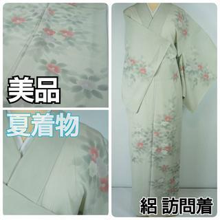 友禅【夏】訪問着 絽 刺繍 正絹 椿 グレー 224 キモノリワ(着物)