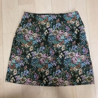 GU - gobelins skirt*