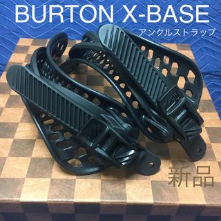 BURTON - BURTON X-BASE アンクルストラップ  18-19 新品 サイズ M