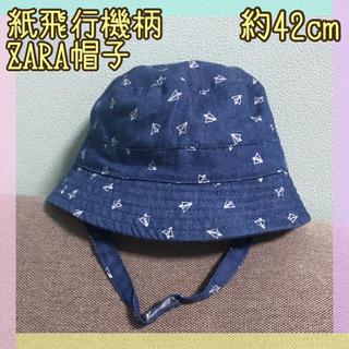 ザラ(ZARA)の美品*ZARA*紙飛行機柄帽子*42cmくらい(帽子)